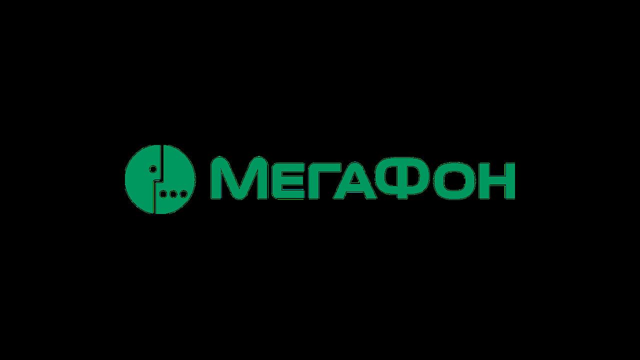 (Русский) Мегафон