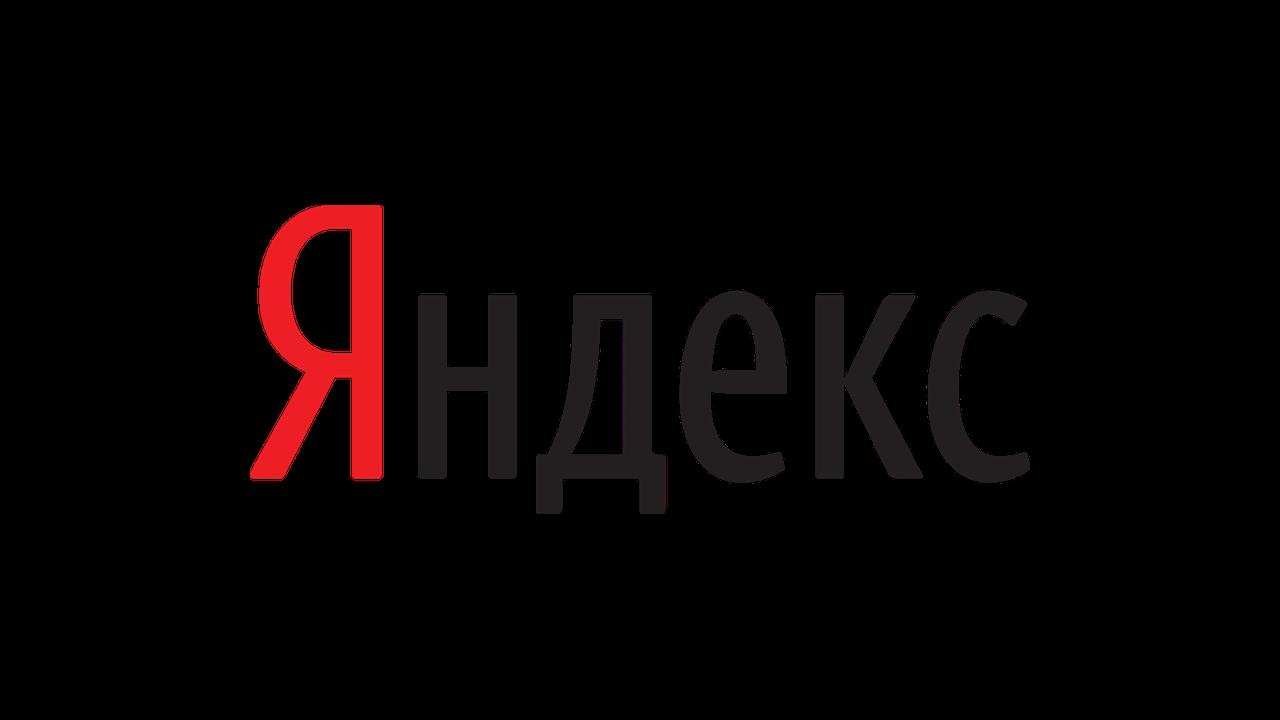 (Русский) Яндекс