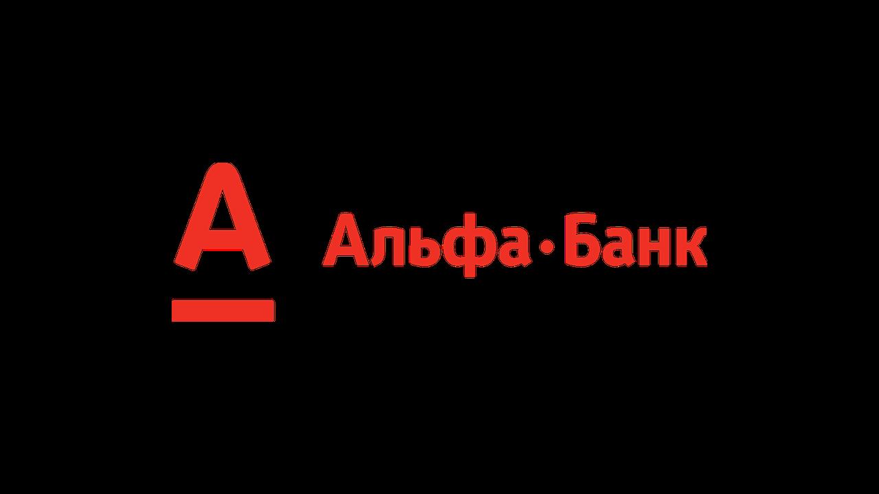 (Русский) Альфа банк